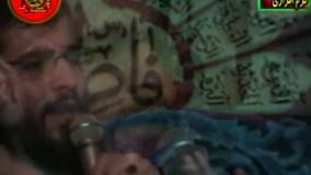 قیامت بی حسین غوغا ندارد-شهادت امام رضا در سال 83-سیب سرخی
