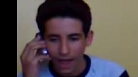 مزاهم تلفنی باهال