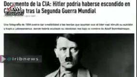فیلم/ انتشار سند CIA درباره هیتلر: او خودکشی نکرده و تا 95 سالگی زنده بود!