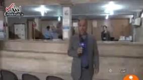 فیلم/ روایت شاهدان عینی از سرقت مسلحانه از یک بانک در خوی