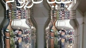 دستگاه کروم پاش فانتاکروم ایلیا09127692842