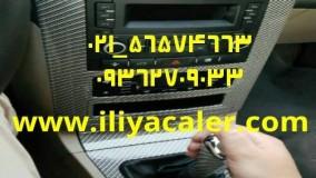 فروش دستگاه های واترترانسفر و چاپ آبی09362709033 حاتمی