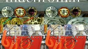 دستگاه فانتاکروم ایلیا 02156573155