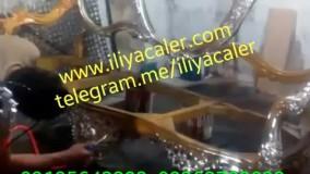 فروش دستگاه های آبکاری فانتا کروم (ایلیاکالر) 02156574663