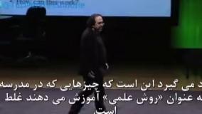شباهتهای علم و دموکراسی (۲۰۰۸)