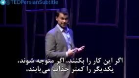 سخنرانی تد -  چگونه گفتگوهای سیاسی بهتری داشته باشیم؟