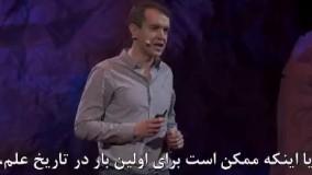 آیا به پایان فیزیک رسیدهایم؟ - سخنرانی تد زیرنویس فارسی