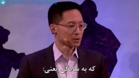 چرا مردم عادی نیازمند درک مفهوم قدرت هستند؟ - تد فارسی