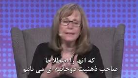 سخنرانی تد با زیرنویس فارسی - موقعیت ساز باشید