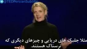 نبوغ خلاق گریزان شما - سخنرانی TedTalk با زیرنویس فارسی