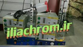 دستگاه جیرپاش و الیاف پاش09127692842