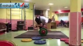 فیلم/ مهار وزنه ۲۶۰ کیلوگرمی توسط بهداد سلیمی