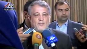 فیلم/ گزارش محسن هاشمی از مصوبات شورای شهر تهران