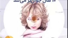 این_5_خوراکی_به_عمر_شما_10_سال_اضافه_می_کند...!!!_240
