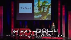 سخنرانی ted -چرا فکر میکنید حق با شماست حتی اگر اشتباه کنید