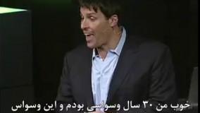 دلیل اعمال ما چیست؟ - سخنرانی های تد تاک با زیر نویس فارسی