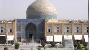 جاذبه های توریستی ایران