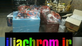 قیمت دستگاه ابکاری فانتاکروم 02156573155