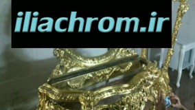دستگاه کروم پاششی فانتاکروم 02156573155