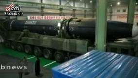 فیلم/ رونمایی «اون» از دوربردترین موشک بالستیک کره شمالی