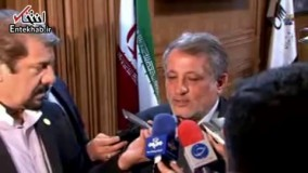 فیلم/ گزارش بیستمین جلسه شورای شهر تهران توسط محسن هاشمی