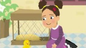 جوجه طلایی،شعر زیبای جوجه طلایی بسیاز زیبا و شاد ،داستان کودکانه,شعر کودکانه,قصه های کودکانه