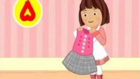 اعداد فارسی، شعر اعداد،قصه های کودکانه شعر کودکانه ترانه های شاد کودکانه ترانه های جذاب کودکان