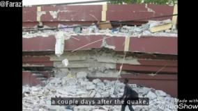تد فارسی-فاجعه مهندسی در هائیتی-کانال تلگرام ted