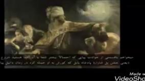 منشور کوروش ، ۲۶۰۰ سال تاریخ