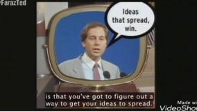 تد فارسی-چه کنید تا ایده هایتان منتشر شود-کانال تلگرام ted