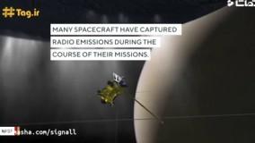 صداهای مرموز فضایی از سوی ناسا منتشر شد!