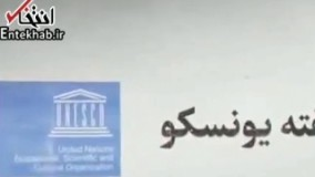 فیلم/ زبان های ایرانی که درحال فراموشی و انقراض هستند