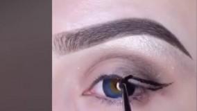 درس آرایش بانوان - میکاپ عروس - سایه چشم -