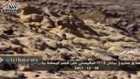 فیلم/ لحظه شلیک موشک بالستیک ارتش یمن به کاخ ملک سلمان