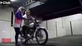 موتور سواری نیکی کریمی برای فیلم «آذر» 234