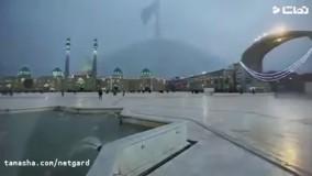 نماهنگ عطر نرگس با صدای علی لهراسبی