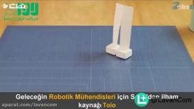 ربات کاغذی سونی