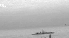 تصاویری از اسکورت کشتی جنگی روس توسط ناوچه بریتانیا