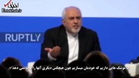 فیلم/ انتقاد ظریف از تبعیض موشکی علیه ایران