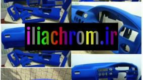 فروشنده دستگاه های مخمل پاش/الیاف پاش09127692842