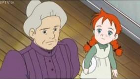 کارتون دوبله فارسی  انشرلی با موهای قرمز