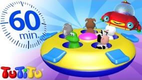 ویدیوهای آموزشی تو تی تو - اسباب بازی جانوران 50