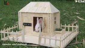 ساخت خانه خرگوش