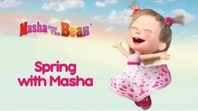 ماشا و میشا قسمت 13