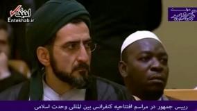 فیلم/ روحانی: مردم یمن متجاوزین را پشیمان خواهند کرد