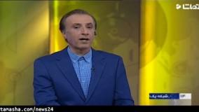 چاقی در ایران از مرز 3 میلیون نفر گذشت