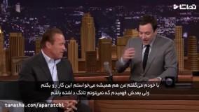 جیمی فلن - می دونستید که آرنولد تانک داره؟
