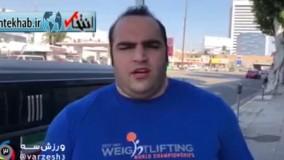 فیلم/ واکنش بهداد سلیمی به ناداوری در مسابقات جهانی