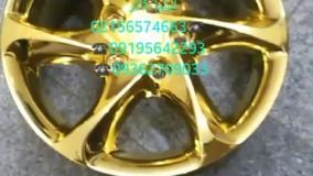 دستگاه آبکاری 02156574663 ایلیاکالر