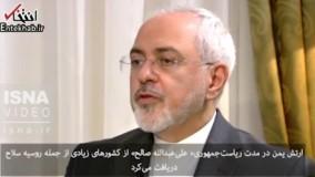 فیلم/ پاسخ ظریف به ادعاهایی درباره ایرانی بودن موشکهای یمن